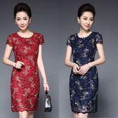 中大尺碼洋裝 媽媽禮服網紗刺繡水溶花邊連身裙 2色 M-5XL #ybk8979❤卡樂store❤