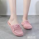 沙灘拖鞋 夏外穿學生韓版系鞋帶拖鞋洞洞鞋涼透氣女外穿防滑包頭休閒拖鞋女 韓菲兒