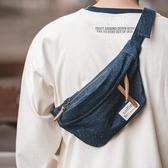 工裝日繫復古雪花丹寧腰包阿美咔嘰牛仔包重磅水洗紡織包男 韓國時尚週