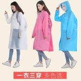 單人旅游戶外徒步學生雨衣LJ2926『miss洛羽』