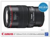 Canon EF 100mm F2.8 L/F2.8L IS USM Macro(100 2.8L;彩虹公司貨)