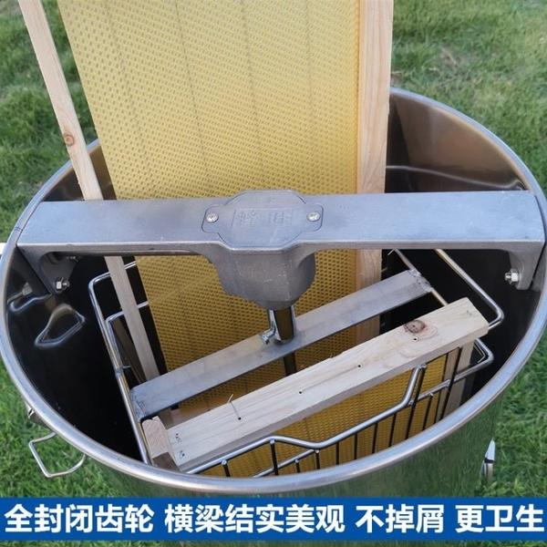 蜂旺搖蜜機加厚不銹鋼封閉齒輪可304搖糖機家用小型養蜂工具 NMS小明同學