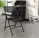摺疊椅 辦公摺疊椅塑料會議椅子會場培訓椅可摺疊凳凳子透氣摺疊椅 ATF 英賽爾