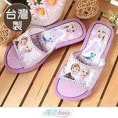 女童鞋 台灣製冰雪奇緣正版淑女拖鞋 魔法Baby