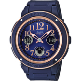 CASIO 卡西歐 BABY-G 秋冬優雅手錶-海軍藍 BGA-150PG-2B2 / BGA-150PG-2B2DR