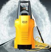 昊科電動洗車器高壓220v 便攜高壓車載家用洗車水泵BS17298『樂愛居家館』