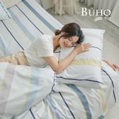 BUHO 雙人三件式精梳純棉床包組(悠海晴天)
