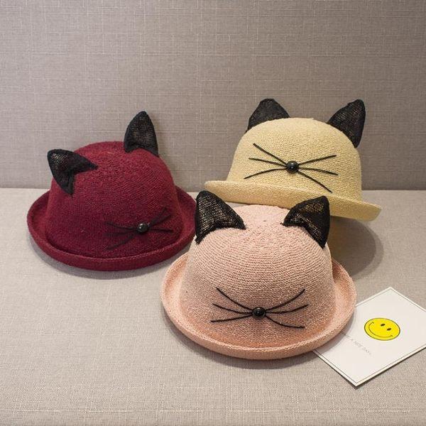 兒童帽子 太陽帽韓版男童遮陽帽兒童沙灘帽草帽大檐帽 宜室家居