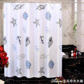 浴室浴簾布 防水防黴衛生間沐浴簾 拉簾掛簾廁所窗簾遮擋艾美時尚衣櫥YYS
