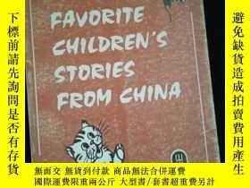 二手書博民逛書店FAVORITE罕見CHICDREN S STORIES FROM CHINAY16149
