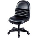 電腦椅 辦公椅 AT-302-8 辦公椅(HF-57)【大眾家居舘】