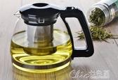 玻璃泡茶壺耐熱耐高溫小沖茶器花茶水壺過濾透明家用功夫茶具套裝 【快速出貨】