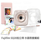 [台灣公司貨]Fujifilm 富士【S...