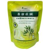 【茶樹莊園】超濃縮洗衣精補充包 1500g