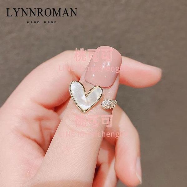 日系愛心母貝戒指女輕奢食指戒開口可調節復古【桃可可服飾】