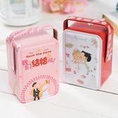 尾牙年貨節結婚禮品盒喜糖盒子馬口鐵盒子伴手禮婚慶包裝盒創意糖果禮盒第七公社