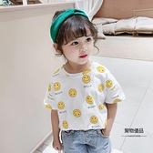 兒童半袖上衣小童純棉夏裝寶寶T女童短袖T恤韓版【聚物優品】
