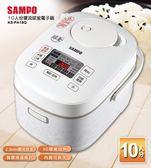 SAMPO  聲寶 - 10人份環釜厚釜內鍋電子鍋 KS-PA18Q