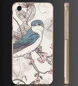 ✿ 俏魔女美人館✿ 【鳥語花*金屬邊框】htc 728手機殼 手機套 保護套 保護殼