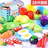 兒童廚房 兒童切水果玩具過家家廚房組合蔬菜寶寶男孩女孩蛋糕切切樂套裝jy 最後一天全館八折