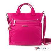 BESIDE-U BNUL理想國度 防盜刷優美氣息大容量多功能手提斜背後背包三用包-格紋桃 原廠公司貨