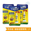 (3支特惠)  BAYER 拜耳藥廠 拜沛達 蟑螂凝膠餌劑 12gX3  專品藥局【2005587】