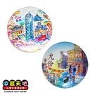【收藏天地】台灣紀念品*水晶玻璃球冰箱貼-台北九份造型2款 ∕ 小物 磁鐵 送禮 文創