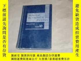 二手書博民逛書店(英文原版)Methods罕見of Biochemical An
