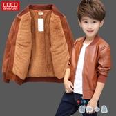 男童外套上衣兒童裝加絨夾克皮衣【奇趣小屋】