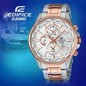 CASIO 卡西歐 手錶專賣店 EDIFICE EFR-304SG-7A 男錶 不鏽鋼指針錶帶 雙錶盤世界時間 玫瑰金