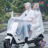 雨衣 電動自行車雨衣摩托車雙人騎行電瓶車雨披韓國時尚成人女母子雨衣 10色可選
