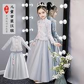 女童洋裝春秋洋氣公主裙春款兒童裙子中國風古裝漢服春裝小童裝 幸福第一站
