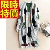 針織外套 長版-精緻質感潮流純棉開襟女針織衫63l41【巴黎精品】