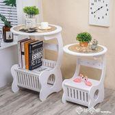 床頭櫃現代簡約北歐式床頭櫃臥室小圓桌客廳茶幾igo 西城故事