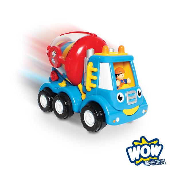 英國 WOW Toys 驚奇玩具 水泥車 麥克 ★建築工程★