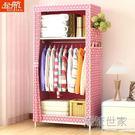 起航簡易衣櫃學生宿舍單人衣櫥置物整理收納...