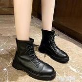 馬丁靴女英倫風厚底增高2021秋季新款瘦瘦短靴百搭春秋單靴ins潮 夏季新品