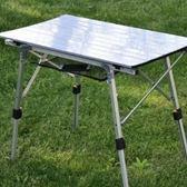 巨安網購【108031804】 全鋁合金折疊桌野餐露營燒烤桌