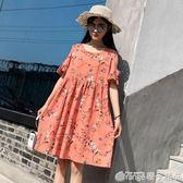 孕婦裝夏裝2018新款時尚款套裝裙子短袖大碼寬鬆中長款孕婦連衣裙 橙子精品
