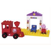 粉紅豬小妹Peppa Pig積木系列-火車積木組