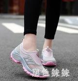 夏季網面透氣防水登山鞋女士增高徒步休閒運動鞋夏天防滑戶外鞋迷彩 aj13603『黑色妹妹』