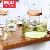 人形壺玻璃茶壺耐熱玻璃花茶壺水果茶壺茶具套裝 都市韓衣