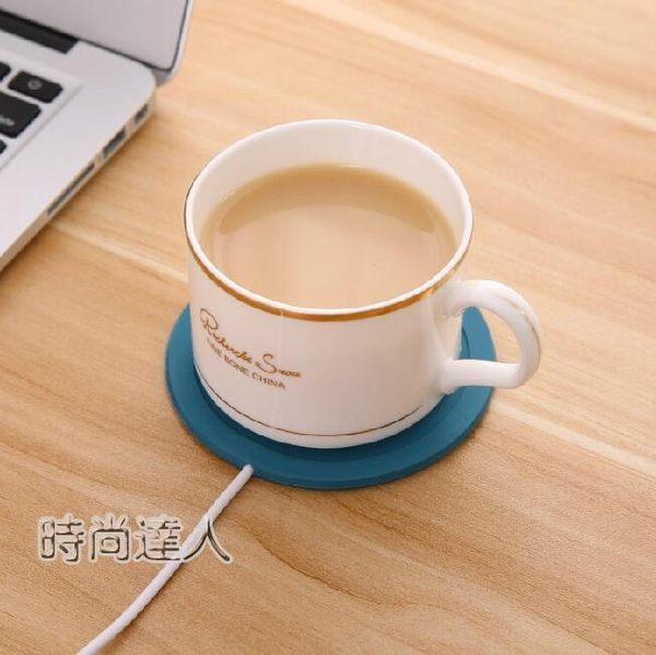 創意USB硅膠電熱保溫墊卡通保溫碟暖奶器溫奶器保溫杯墊熱賣夯款