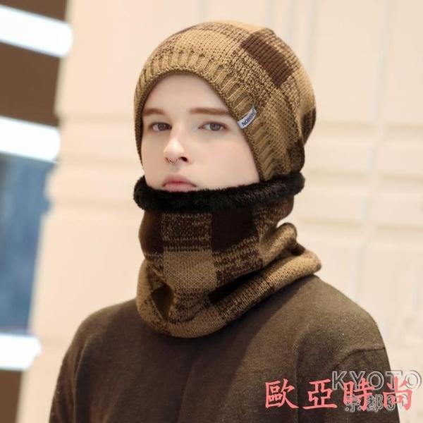 帽子男冬天保暖毛線帽加厚針織帽套頭帽男棉帽冬季帽男格子包 【快速出貨】