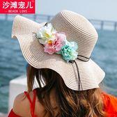 沙灘寵兒百搭沙灘帽子女夏小清新花朵太陽帽出游可摺疊大檐遮陽帽 至簡元素