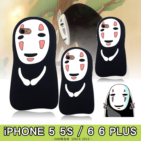E68精品館 APPLE IPHONE 6S/6 PLUS/5S 神隱少女 無臉男 手機殼 保護套 卡通可愛 矽膠軟殼 宮崎駿 I6/I6S