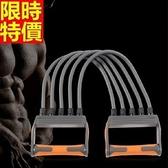 拉力繩-擴胸鍛鍊胸肌背肌力量訓練健身器材2色69j25【時尚巴黎】