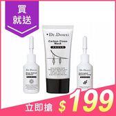 Dr.Douxi 朵璽 粉刺光溜3件組(1組入)【小三美日】原價$399