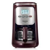 國際全自動咖啡機NC-R600【愛買】