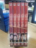 影音專賣店-S43-007-正版DVD*大陸劇【滾滾紅塵 全36集9碟】-鄭嘉穎*秦嵐